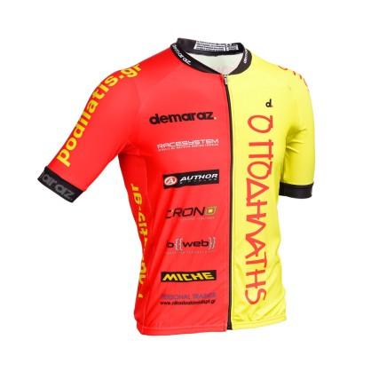 Κοντομάνικη φανέλα ποδηλασίας ΠΟΔΗΛΑΤΗΣ   DEMARAZ   Κίτρινο - Κόκκινο